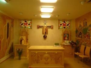 Часовня св. Иоанна Павла II в епархиальном центре